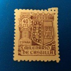 Sellos: NUEVO. EDIFIL Nº 981. AÑO 1944. MILENARIO DE CASTILLA. Lote 114407619