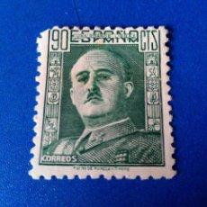 Sellos: NUEVO. AÑO 1946-1947. EDIFIL 1000. GENERAL FRANCISCO FRANCO. . Lote 114407943