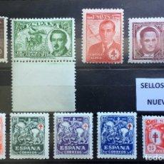 Sellos: SELLOS ESPAÑA AÑO 1945** COMPLETO NUEVOS SIN FIJASELLOS, NI MANCHAS OXIDO. Lote 142797252