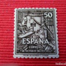 Sellos: NUEVO. EDIFIL 1012. AÑO 1947. IV CENTENARIO DE LA MUERTE DE CERVANTES.. Lote 114596359