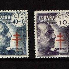 Sellos: FRANCO 1940, PRO TUBERCULOSOS, EDIFIL 936/39, NUEVOS **. Lote 114676855