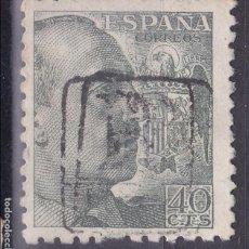 Sellos: FF3- FRANCO DOBLE MATASELLOS R ESPAGNE. Lote 114735815