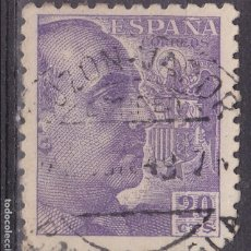 Sellos: FF6-FRANCO MATASELLOS BUZON VAPOR PALMA DE MALLORCA . Lote 114741135