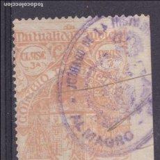 Sellos: ZZ18-PARAFISCALES MUTUALIDAD JUDICIAL 3 PTAS USADO JUZGADO ALMAGRO. Lote 114849351