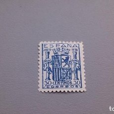 Sellos - 1936 - ESTADO ESPAÑOL - EDIFIL 801 -F - MNH** - NUEVO - CENTRADO -ESCUDO DE ESPAÑA (EMISION GRANADA) - 142346485