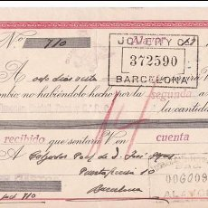 Sellos: AP5-POSTALES FISCALES FRANCO / CID LETRA 1942 ALAYOR . INTERESANTE FRANQUEO COMPLEMENTARIO . Lote 115331047