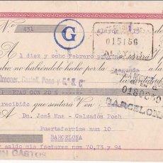 Sellos: AP5-POSTALES FISCALES FRANCO LETRA 1944 ALAYOR. INTERESANTE FRANQUEO COMPLEMENTARIO . Lote 115332267