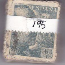 Sellos: ST(CJ)-FRANCO PASTILLA 195 SELLOS PAPEL DELMEINA/FINO 20/40 Y 50 CTS . Lote 115337139