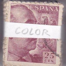 Sellos: ST(CJ)-FRANCO EDIFIL 123 PASTILLA 100 SELLOS VARIEDAD COLORES. Lote 115337259