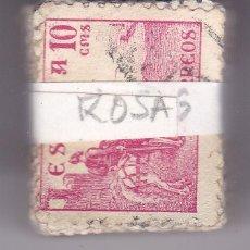 Sellos: ST(CJ)-CID PASTILLA 150 SELLOS VARIEDAD COLORES ROSAS. DENTADO FINO Y GRUESO. Lote 115337339
