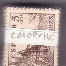 Sellos: ST(CJ)-CID PASTILLA 140 SELLOS VARIEDAD COLORES . DENTADO FINO Y GRUESO. Lote 115337391