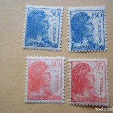 Sellos: SET SELLOS ANTIGUO ESPAÑA , 1938 ALEGORÍA DE LA REPÚBLICA NUEVOS CON GOMA. Lote 115339563