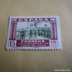 Sellos: ESPAÑA 1940, EDIFIL Nº 890, XIX CENTENARIO DE LA VENIDA DE LA VIRGEN DEL PILAR A ZARAGOZA. Lote 115343659