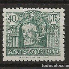 Sellos: R41.G15/ EDIFIL 965, MNH**, 1943-44, AÑO SANTO COMPOSTELANO. Lote 120734735