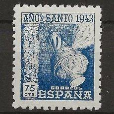 Sellos: R35.G15/ EDIFIL 963, MNH**, 1943-44, AÑO SANTO COMPOSTELANO. Lote 115507671