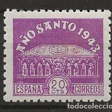 Sellos: R43/ EDIFIL 967, MNH**, 1943-44, AÑO SANTO COMPOSTELANO. Lote 135519027