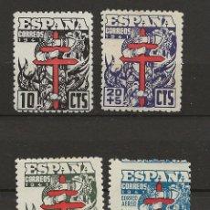 Sellos: R35.G20/ EDIFIL 948/51, MH*, 1941, PRO TUBERCULOSOS. Lote 115578543