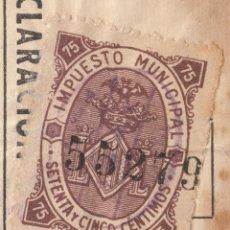 Sellos: 1941 VALENCIA. SELLO FISCAL LOCAL 75 CTS TIMBRE MUNICIPAL AYUNTAMIENTO PISOS DESALQUILADOS. Lote 115592831