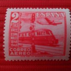 Sellos: NUEVO. AÑO 1948. EDIFIL 1039. CENTENARIO DEL FERROCARRIL.. Lote 115635999