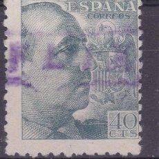 Sellos: CC16-FRANCO MATASELLOS LINEAL FLIX TARRAGONA . Lote 116140247