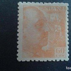 Timbres: ESPAÑA,1940,GENERAL FRANCO,EDIFIL 928*,NUEVO,SEÑAL FIJASELLO,(LOTE AR). Lote 116257135