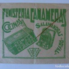 Sellos: SOBRE PUBLICIDAD COMERCIAL DE MALAGA, NO CIRCULADO,. Lote 116327703
