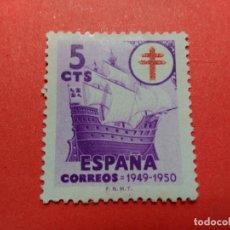 Sellos: NUEVO. AÑO 1949. EDIFIL 1066. PRO TUBERCULOSOS. CRUZ DE LORENA.. Lote 116410911