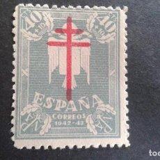 Francobolli: ESPAÑA,1942,PRO TUBERCULOSOS,EDIFIL 959*,NUEVO,SEÑAL FIJASELLO,(LOTE AR). Lote 116549579