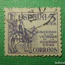 Timbres: SELLO - ESPAÑA - CORREOS - EDIFIL 1062 - PRO VÍCTIMAS DE LA GUERRA - 1949 - 5 CTS. Lote 116573871