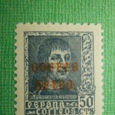 Francobolli: SELLO - ESPAÑA - CORREOS - EDIFIL 845 - FERNANDO EL CATÓLICO - 1938 - 50 CTS CORREO AEREO. Lote 116573891