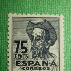 Sellos: SELLO - ESPAÑA - CORREOS - EDIFIL 1013 - CENT. NACIMIENTO CERVANTES - 1947 - 75 CTS . Lote 116573911