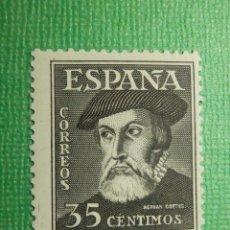 Selos: SELLO - ESPAÑA - CORREOS - EDIFIL 1035 - HERNÁN CORTÉS - 1948 - 35 CTS . Lote 116573927
