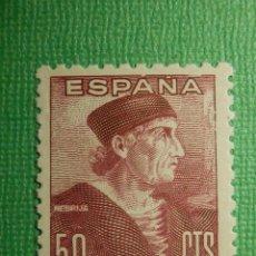 Francobolli: SELLO - ESPAÑA - CORREOS - EDIFIL 1002 - ANTONIO DE NEBRIJA - 1946 - 50 CTS. Lote 116573983