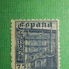 Timbres: SELLO - ESPAÑA - CORREOS - EDIFIL 1003 - UNIVERSIDAD DE SALAMANCA - 1946 - 75 CTS. Lote 116573999