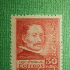 Francobolli: SELLO - ESPAÑA - CORREOS - EDIFIL 726 - CENT. GREGORIO FERNÁNDEZ - 1937 - 30 CTS. Lote 116574263