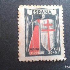 Francobolli: ESPAÑA,1943,PRO TUBERCULOSOS,EDIFIL 971,NUEVO CON ALGO GOMA,DENTADO CON ÓXIDO,(LOTE AR). Lote 116620539