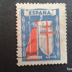 Francobolli: ESPAÑA,1943,PRO TUBERCULOSOS,EDIFIL 972,USADO,(LOTE AR). Lote 116621479