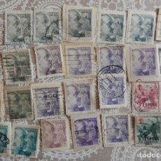 Sellos: FRANCO PERFIL 23 SELLOS VARIOS VALORES. Lote 116943923