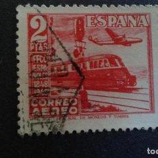 Francobolli: ESPAÑA,1948,CENTENARIO DEL FERROCARRIL,EDIFIL 1039,USADO,(LOTE AR). Lote 117309811