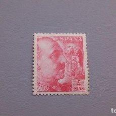 Sellos: ESPAÑA - 1940-1945 - EDIFIL 933 - MNH** - NUEVO - GENERAL FRANCO - VALOR CATALOGO 61€.. Lote 117382183