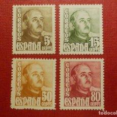 Sellos: SELLO - ESPAÑA - CORREOS - GENERAL FRANCO - SERIE DE 4 - EDIFIL 1020,1021,1022 Y 1023 - . Lote 117484895