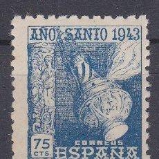 Sellos: Nº 963 AÑO SANTO COMPOSTELANO NUEVO SIN CHARNELA. . Lote 117771183