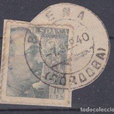 Sellos: CORDOBA.- SELLO DE FRANCO CON MATASELLOS FECHADOR BAENA . Lote 118003515