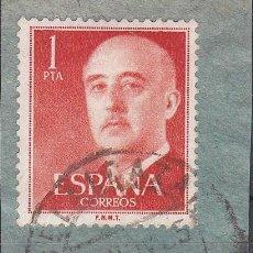 Sellos: CORDOBA.- SELLO DE FRANCO CON MATASELLOS FECHADOR BELALCAZAR. Lote 118003563