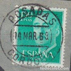 Sellos: CORDOBA.- SELLO DE FRANCO CON MATASELLOS FECHADOR POSADAS. Lote 118003891