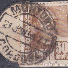 Sellos: CÓRDOBA.- SELLO DE FRANCO CON MATASELLOS FECHADOR MONTORO. . Lote 118004511