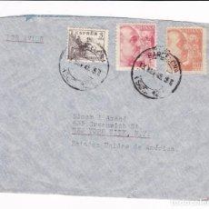 Sellos: F21-76- CARTA BARCELONA - NUEVA YORK 1945. Lote 118156139
