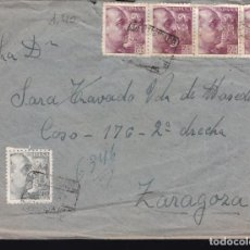 Sellos: F21-94-CARTA BARCELONA-ZARAGOZA 1947. CON TEXTO. DORSO LLEGADA CARTERÍA ZARAGOZA. Lote 118216175
