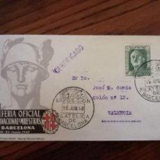 Sellos: 1948-XVI FERIA DE MUESTRAS DE BARCELONA.. Lote 118390803