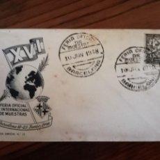 Sellos: 1948-FERIA OFICIAL DE MUESTRAS DE BARCELONA.. Lote 118390999
